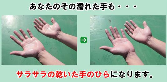 手汗を止める対策 手汗を止めることは非常に難しいです。 手汗を止める為には、正しい方法と法則が存